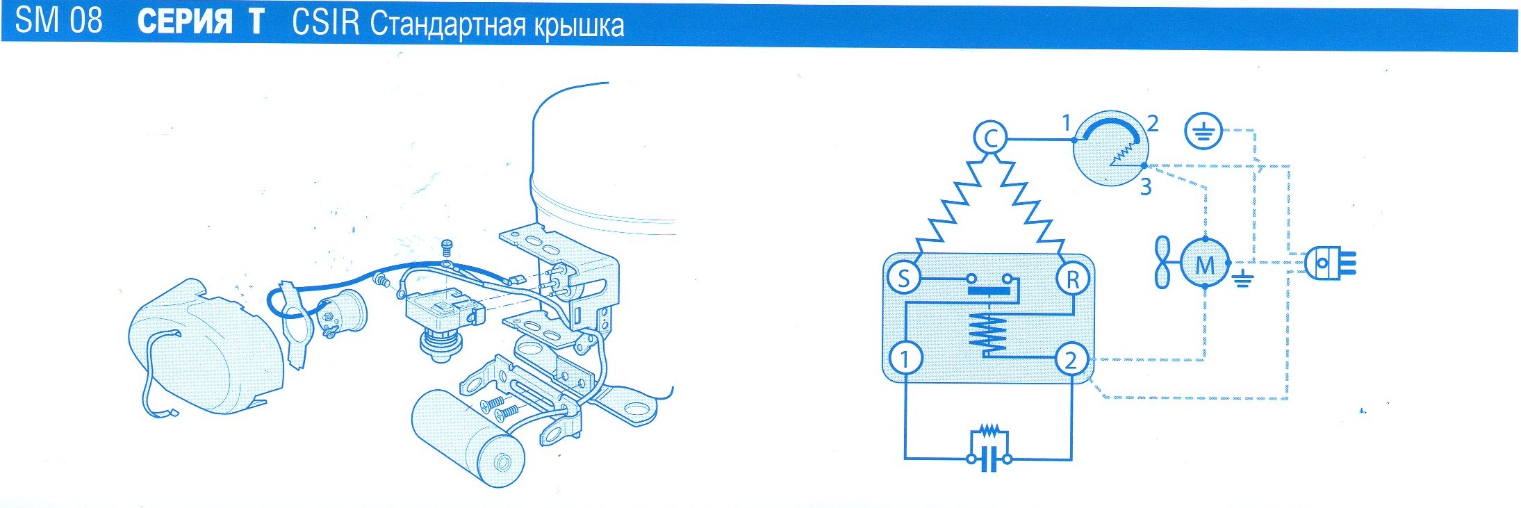 Схема терморегулятора для холодильника indesit5